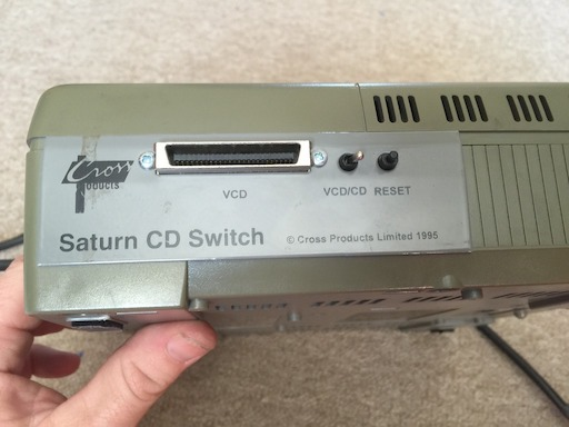 CrossProducts_Saturn_CD_Switch.jpg