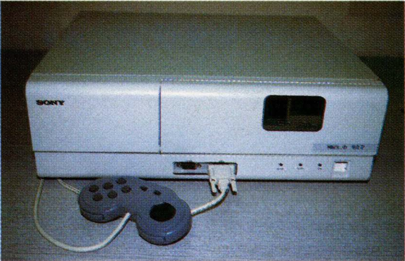 Official PlayStation 1 Development Kit (Hardware